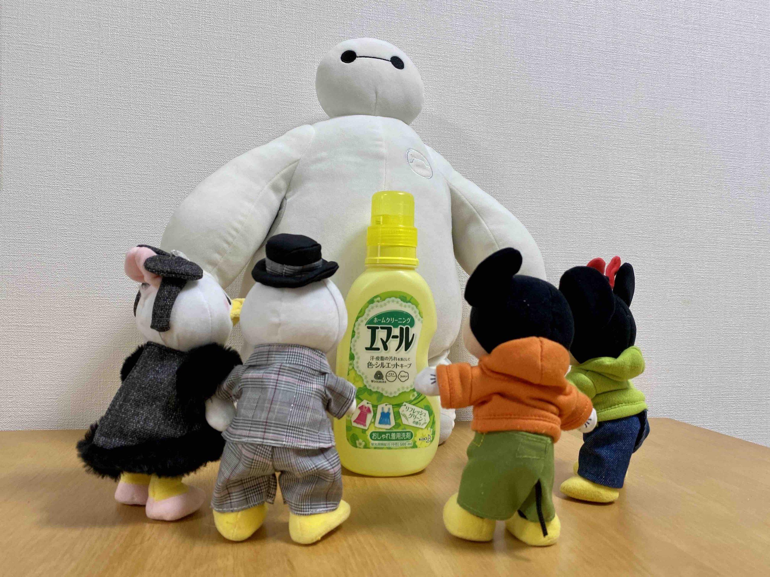 方 ぬいぐるみ 洗い ぬいぐるみの洗濯方法3選!ふわふわになる洗い方から乾かし方まで徹底解説